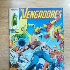 Cómics: VENGADORES VOL 1 #10. Lote 140735113