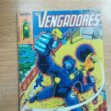 Cómics: VENGADORES VOL 1 #11. Lote 140735117