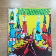 Cómics: VENGADORES VOL 1 #12. Lote 140735205
