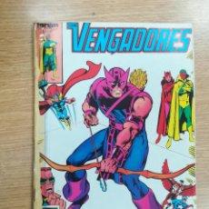 Cómics: VENGADORES VOL 1 #13. Lote 140735209