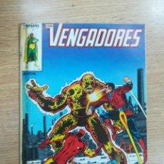 Cómics: VENGADORES VOL 1 #15. Lote 140735217