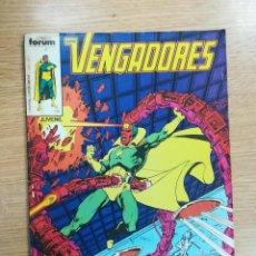 Cómics: VENGADORES VOL 1 #16. Lote 140735221