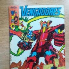 Cómics: VENGADORES VOL 1 #18. Lote 140735225