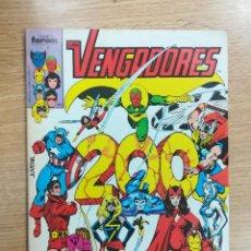 Cómics: VENGADORES VOL 1 #19. Lote 140735229