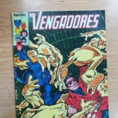 Cómics: VENGADORES VOL 1 #21. Lote 140735237