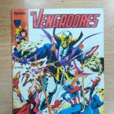 Cómics: VENGADORES VOL 1 #22. Lote 140735241