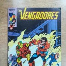 Cómics: VENGADORES VOL 1 #23. Lote 140735285