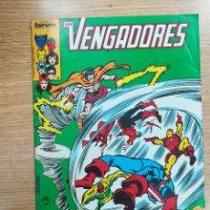Cómics: VENGADORES VOL 1 #24. Lote 140735289