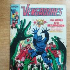 Cómics: VENGADORES VOL 1 #25. Lote 140735293