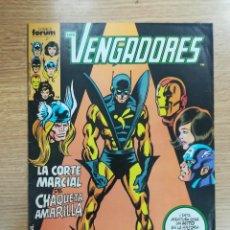 Cómics: VENGADORES VOL 1 #28. Lote 140735305