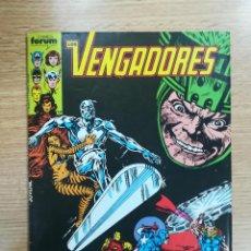 Cómics: VENGADORES VOL 1 #29. Lote 140735309