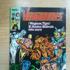 Cómics: VENGADORES VOL 1 #30. Lote 140735313