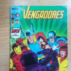 Cómics: VENGADORES VOL 1 #31. Lote 140735317
