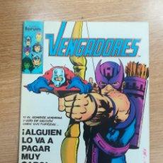Cómics: VENGADORES VOL 1 #36. Lote 140735377