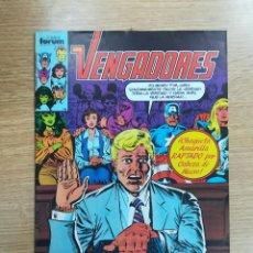 Cómics: VENGADORES VOL 1 #39. Lote 140735389