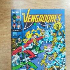 Cómics: VENGADORES VOL 1 #51. Lote 140735512