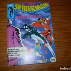 Cómics: SUPERMAN Nº 146 - 147 - 148 - 149 - 150 EDITA FORUM . Lote 140779902