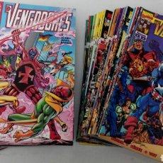 Cómics: LOS VENGADORES COMPLETA VOL 3 86 NÚMEROS VOLUMEN 3. Lote 140928214