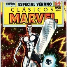 Cómics: CLASICOS MARVEL. ESPECIAL VERANO. ESTELA PLATEADA. FORUM, PLANETA, 1989. Lote 141773621