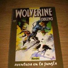 Cómics: WOLVERINE / LOBEZNO AVENTURA EN LA JUNGLA. Lote 142422390