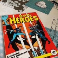 Cómics: MARVEL HEROES RETAPADO FORUM. Lote 142430765