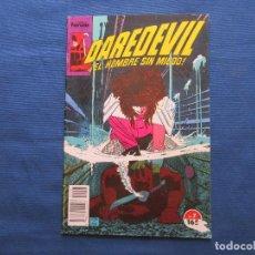 Cómics: DAREDEVIL N.º 7 VOL. II FORUM 1990 MARVEL CÓMICS - VOLUMEN 2 DE ANN NOCENTI & JOHN ROMITA. Lote 142506294