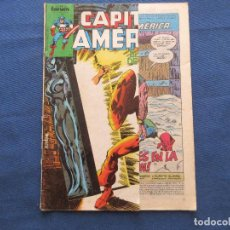 Cómics: CAPITÁN AMÉRICA Nº. 7 VOLUMEN 1 FORUM 1985 VOL. I - DEFECTUOSO. Lote 142849754