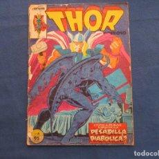 Cómics: THOR EL PODEROSO N.º 4 VOLUMEN 1 FORUM 1983 VOL I -. Lote 142853114