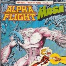 Cómics: RETAPADO MARVEL TWO-IN-ONE ALPHA FLIGHT · LA MASA NUMEROS 48, 49 Y 50. Lote 143161374