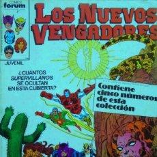 Cómics: RETAPADO LOS NUEVOS VENGADORES NUMEROS16, 17, 18, 19 Y 20 FORUM OFERTA. Lote 143164594