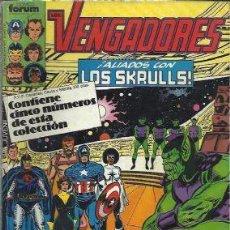 Cómics: LOS VENGADORES RETAPADO 56, 57, 58, 59 Y 60 FORUM. Lote 143173706