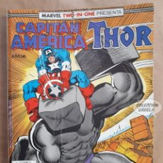 Cómics: CAPITÁN AMÉRICA THOR - TWO-IN-ONE - 51 52 53 - RETAPADO - FORUM - JMV. Lote 143312974
