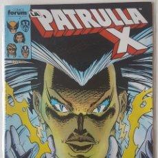 Cómics: PATRULLA X #77 (FORUM, 1988). Lote 143369886
