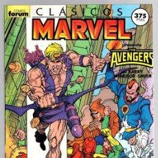 Cómics: CLASICOS MARVEL. THE AVENGERS. CINCO NUMEROS. 6-7-8-9 Y 10. FORUM, PLANETA, 1988. Lote 143400161