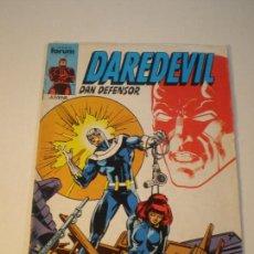 Cómics: DAREDEVIL - Nº 2 - FORUM 1983 // FRANK MILLER ROGER MCKENZIE STAN LEE MARVEL GRAPA DAN DEFENSOR Nº2. Lote 143927834