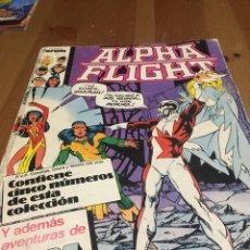 Cómics: ALPHA FLIGHT - RETAPADO 27/31 FORUM MARVEL. Lote 144733730