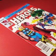 Cómics: MARVEL HEROES 30 FORUM. Lote 145057853