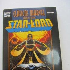 Cómics: TOMO STARLORD CLÁSICOS MARVEL EN BLANCO Y NEGRO - FORUM MUY BUEN ESTADO VSD01. Lote 145225438