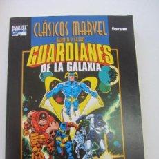 Cómics: GUARDIANES DE LA GALAXIA CLASICOS MARVEL B/N TOMO FORUM MUY BUEN ESTADO VSD01. Lote 145225558