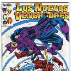 Cómics: NUEVOS VENGADORES Nº 19 MARVEL COMICS FORUM - PROCEDE DE RETAPADO - AÑO 1987. Lote 145382582