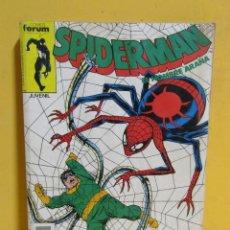 Cómics: SPIDERMAN RETAPADO FORUM COMICS. CONTIENE LOS NUMEROS DEL 181 AL 185 AÑO 1987. Lote 145430318