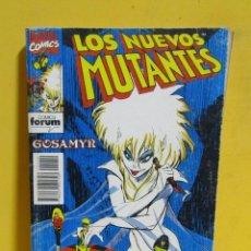 Cómics: LOS NUEVOS VENGADORES RETAPADO FORUM COMICS. CONTIENE LOS NUMEROS DEL 36 AL 40 AÑO 1987. Lote 145432010