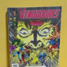 Cómics: LOS VENGADORES COMICS FORUM RETAPADO CONTIENE DEL Nº 76 AL Nº 80 AÑOS 80. Lote 145455650