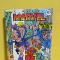 Cómics: CLASICOS MARVEL COMICS FORUM RETAPADO CONTIENE DEL Nº 6 AL Nº 10 AÑOS 80. Lote 145455710