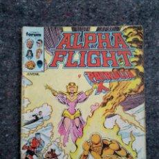 Cómics: ALPHA FLIGHT Y LA PATRULLA X Nº 22 - EL REGALO. Lote 146490846