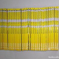 Cómics: LOS 4 FANTÁSTICOS. EXCELSIOR BIBLIOTECA MARVEL. COLECCION COMPLETA DE 35 NUMEROS. TDK358. Lote 146634890