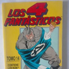 Cómics: LOS 4 FANTASTICOS 116 AL 120. Lote 150682166