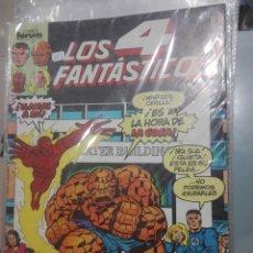 Cómics: COLECCION A COMPLETAR DE LOS 4 FANTÁSTICOS PRIMERA EDICIÓN.88/134#. Lote 146973906