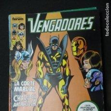 Comics - LOS VENGADORES. VOL 1. Nº 28. FORUM - 147089658
