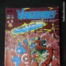 Comics: LOS VENGADORES. VOL 1. Nº 89. FORUM. Lote 147094822